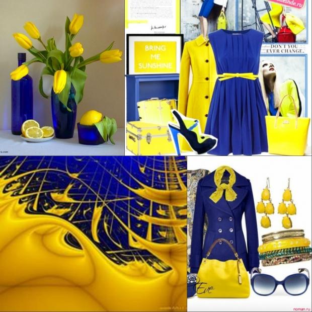 Сочетание желтого цвета с другими цветами