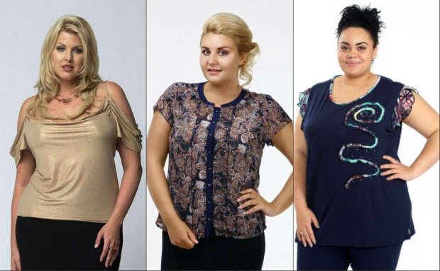 Нарядная Блузка Для Полных Женщин В Волгограде