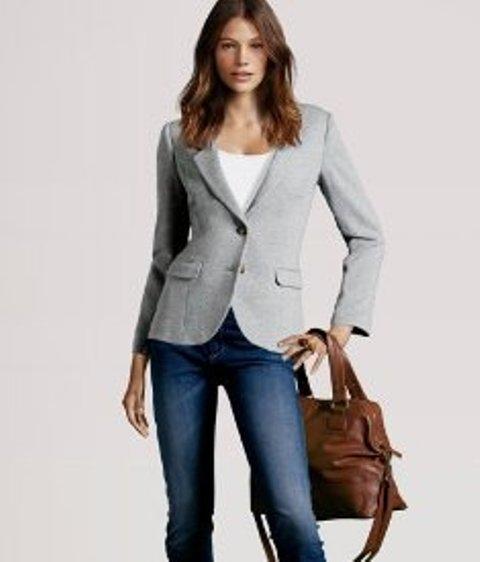 Жакет серый с чем носить