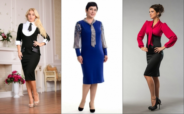 Деловые женские платья и костюмы