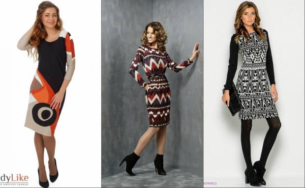 Модные Блузки 2015 Зима Доставка