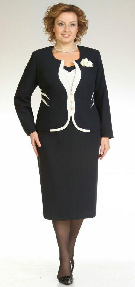 Интернет Магазин Женской Деловой Одежды С Доставкой