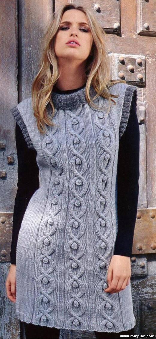 Платье зимнее без рукавов