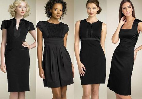 Классикой офисной моды остаётся платье «футляр». Данный фасон подходит  любой женской фигуре и акцентирует внимание на её изгибах и изяществе. 9c28ef64d3f0e