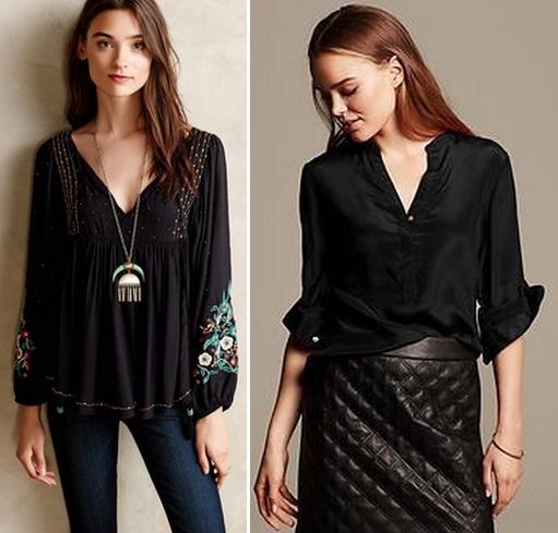 Что Одеть С Черной Блузкой В Самаре