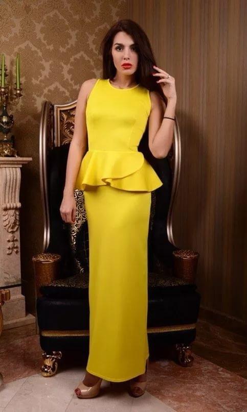 Купить Платье С Баской В Пол