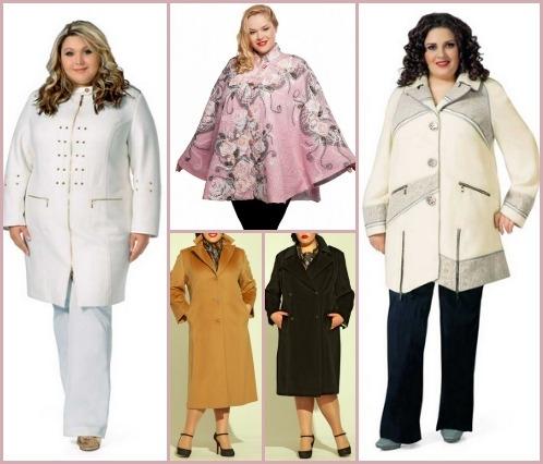 6e19d79eabb Для женщин с широкими бёдрами и полной талией подойдут модели с  расклешённым низом