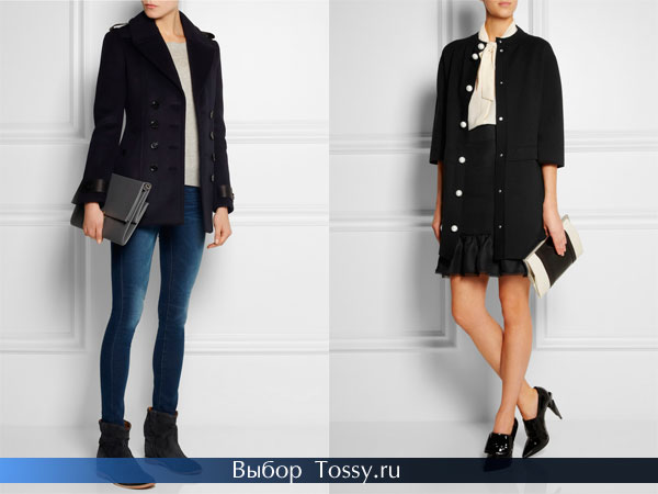Ориентировочная стоимость кашемирового пальто