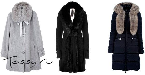 Вязаное пальто, пуховик и серое кашемировое пальто