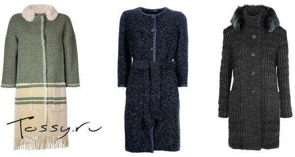 Женские пальто темных оттенков: синие, зеленое, черное
