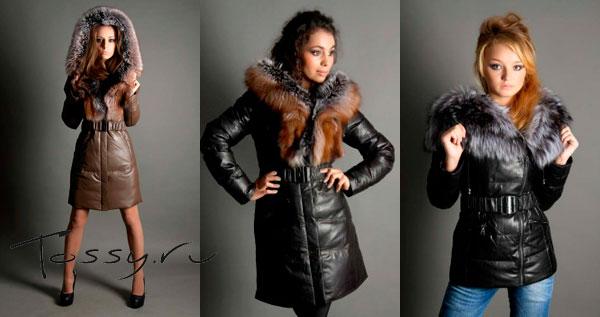 Коричневые и черные пуховые пальто