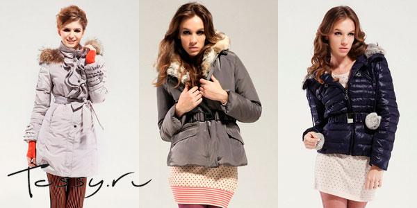 Стильные пуховые куртки для девушек