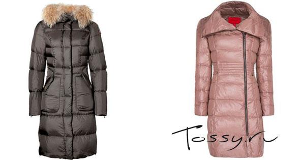 Серое и розовое пальто на синтепоновом наполнителе