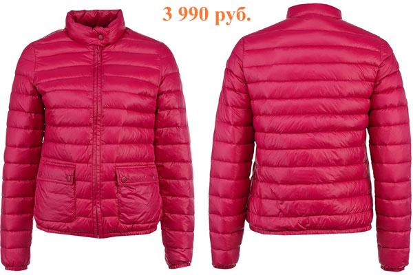 Женская пуховая куртка малинового цвета