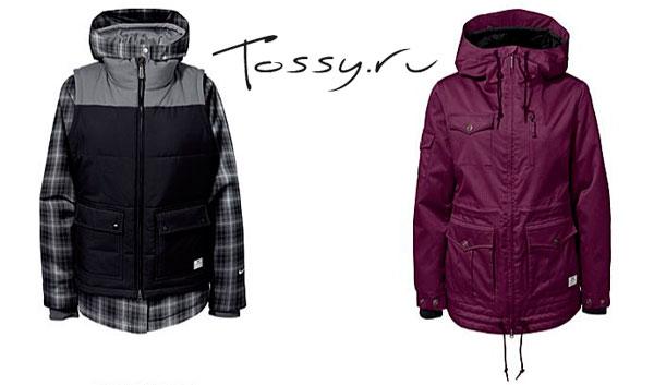 Зимние утепленные спортивные куртки