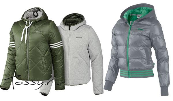 Женские спортивные куртки Адидас