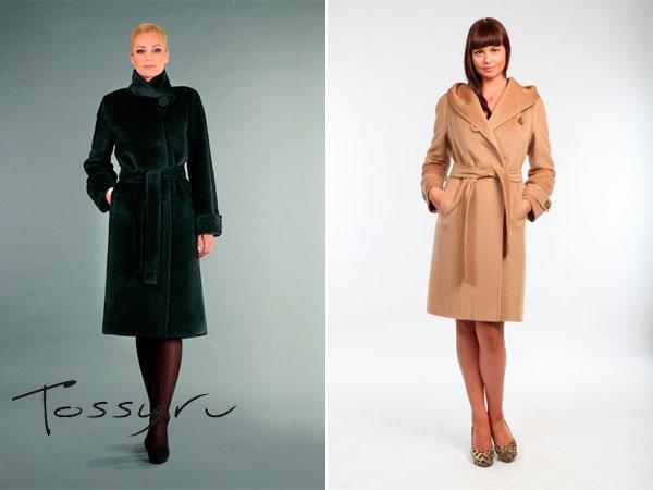Черное и бежевое пальто с поясом