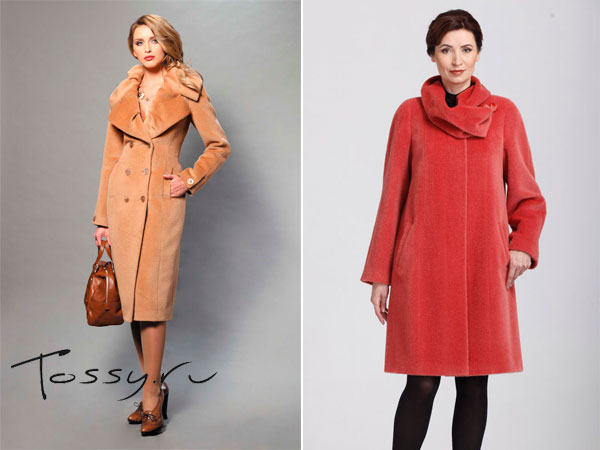 Бежевое приталенное пальто и красное прямого кроя