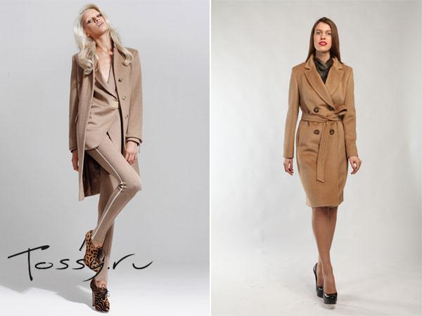 Модные пальто 2014