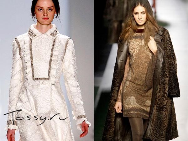 Верхняя женская одежда от знаменитых дизайнеров