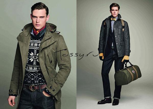 Мужские куртки на меху