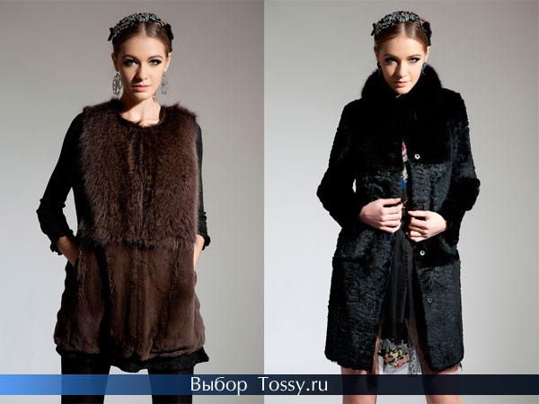 Модные китайские шубы средней длины