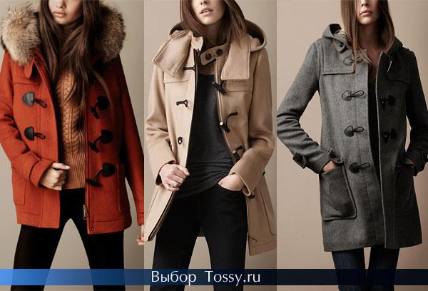 Красное, бежевое и серое пальто дафлкот