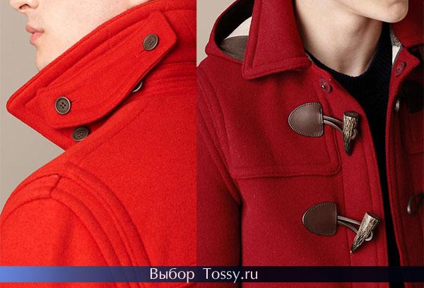 Красное мужское драповое пальто
