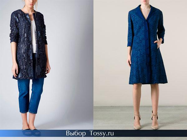 Фото пальто с коротким рукавом синего цвета