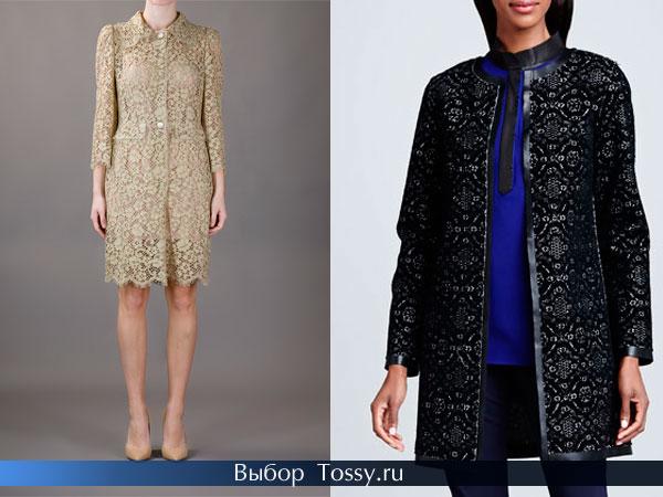 Золотое и черное кружевное пальто