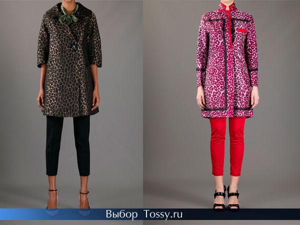 Фото коричневого и розового пальто