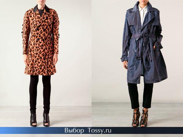 Оранжевое и синее пальто с поясом