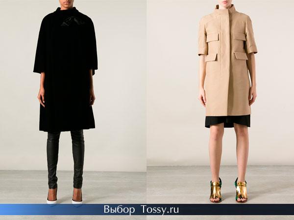 Черное и бежевое пальто с коротким рукавом