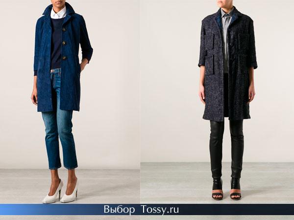 Синее и темно-серое женское пальто