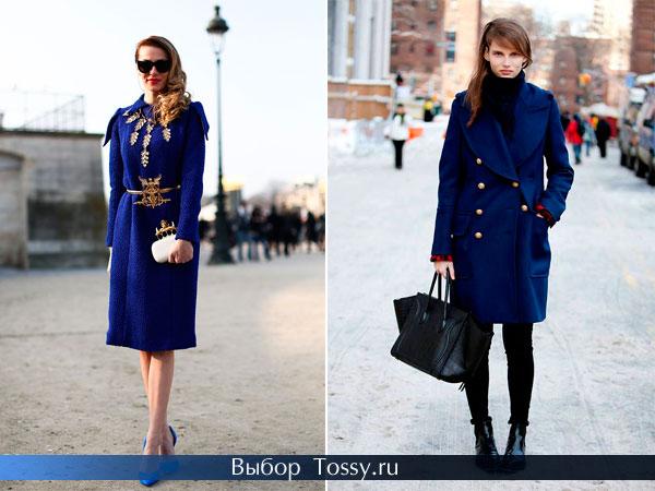 Темно-синие пальто с золотыми аксессуарами и двубортное на пуговицах