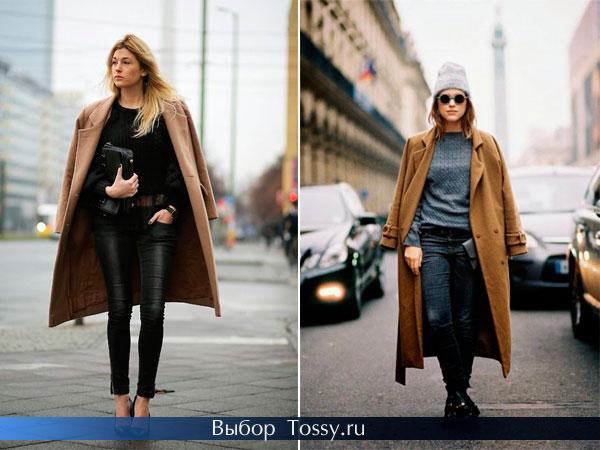 Классические женские пальто