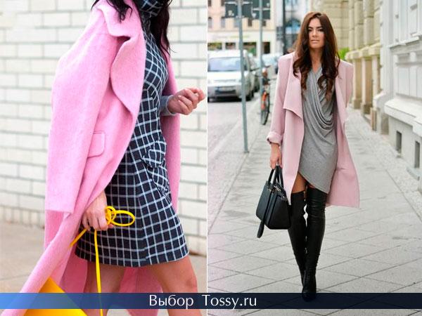 Розовое пальто в сочетании со строгим платьев
