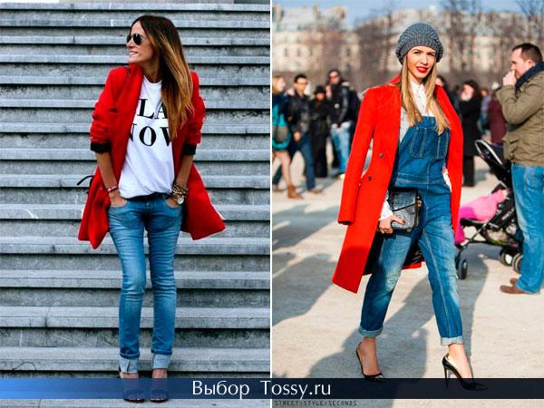 Сочетаем красное пальто с джинсами