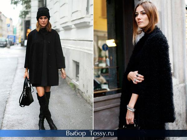 Короткое меховое пальто и пальто-трапеция