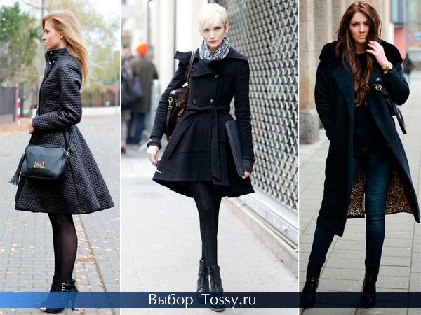 Модное пальто-трапеция