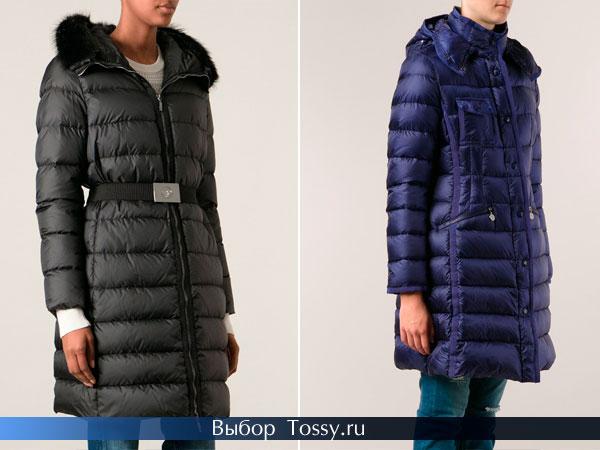 Черное и синее пуховое пальто