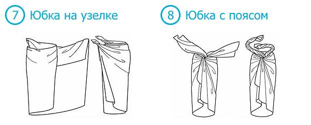 Как из платка сделать штаны - Весь Муром